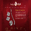 Barlant Jewelry Launches its New Website Powered by ESKADENIA Software