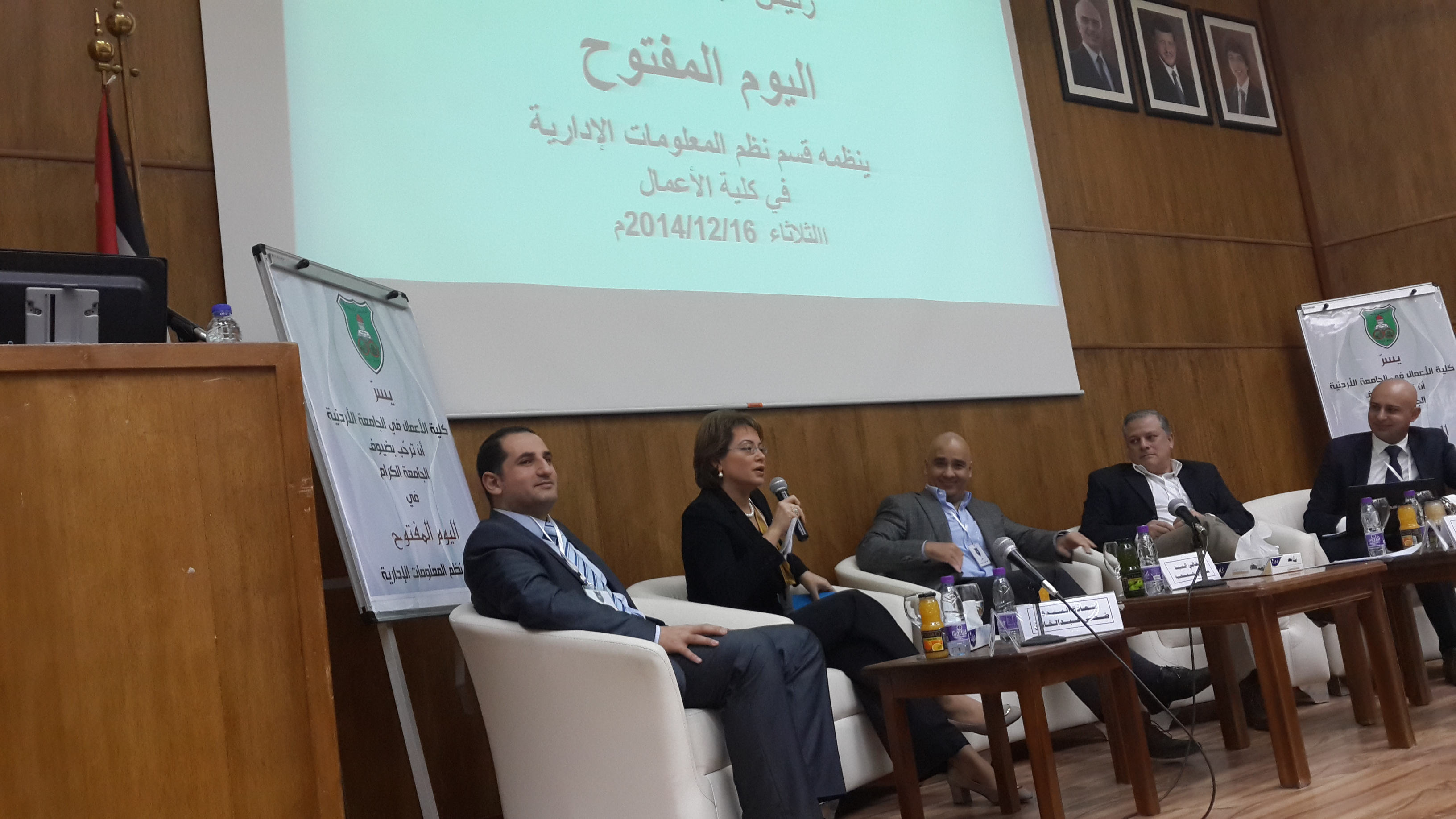 The University of Jordan - Business Faculty hosted Doha Abdelkhaleq as a speaker at the MIS Open Day for IT Students