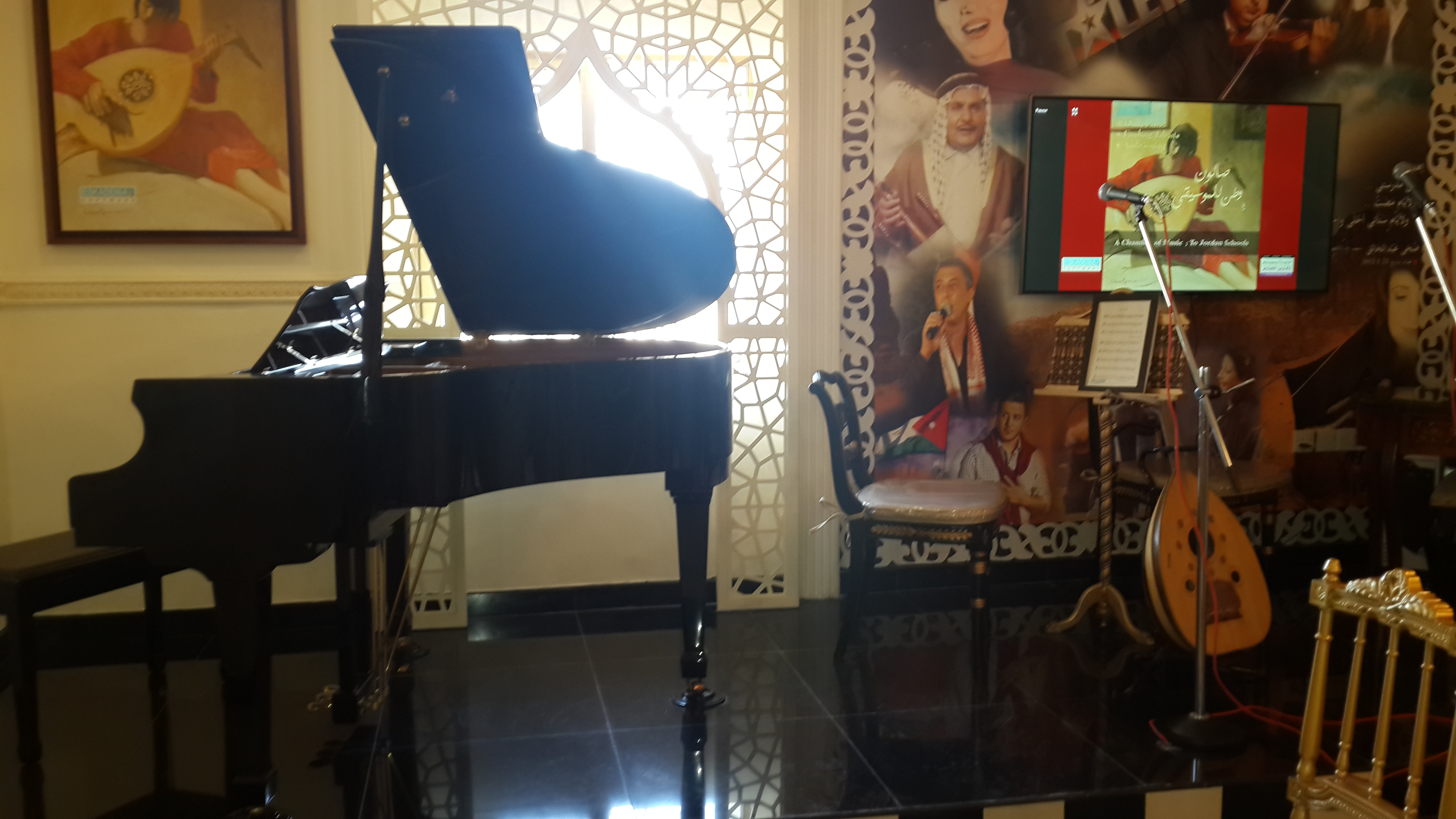The inauguration of Watan Music Chamber @ Shifa' Bint Awf School