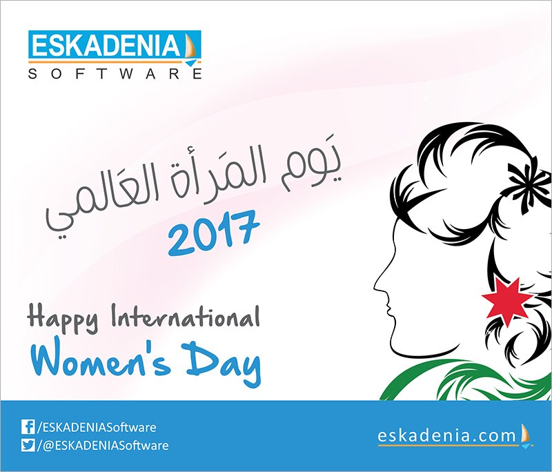 ESKADENIA Software Recognizing International Women's Day 2017
